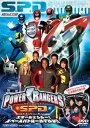 HERO CLUB POWER RANGERS S.P.D.(DVD)