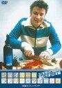 エントリーで全品ポイント5?14倍!3月2日am9時59分迄 ジェイミーのラブリー・ダイニング Season1 究極のフリーランチ(DVD) ◆20%OFF!