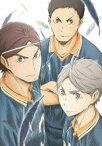 ハイキュー!! 烏野高校 VS 白鳥沢学園高校 Vol.3 Blu-ray [Blu-ray]