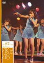 AKB48/teamA 2nd Stage 会いたかった(DVD) ◆20%OFF!