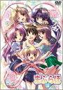 まぶらほ 第十二巻(通常版)(DVD) ◆20%OFF!