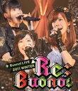 Buono! ライブ 2011 winter〜Re;Buono!〜 [Blu-ray]