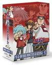 遊戯王デュエルモンスターズGX DVDシリーズ DUEL BOX 1(DVD) ◆20%OFF!