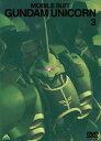 乐天商城 - 機動戦士ガンダムUC 3 [DVD]
