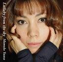 爵士蓝调 - 湯浅ももこ / ララバイ・フロム・ザ・スカイ [CD]