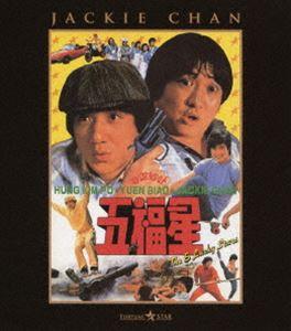 五福星(Blu-ray)...:guruguru2:10915708