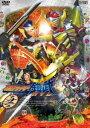 仮面ライダー鎧武/ガイム 第十二巻 [DVD]