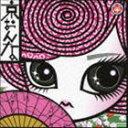 京/京おんな/柳橋あたり(CD+DVD)(CD)