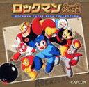 (ゲーム・ミュージック) ロックマン テーマソング集(CD)