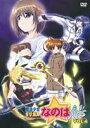 【ワゴンセールSP】 魔法少女リリカルなのはA's Vol.4(DVD) ◆24%OFF!