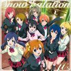 ラブライブ!/Snow halation(CD+DVD)(CD)
