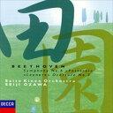 小澤征爾(cond)/ベートーヴェン 交響曲第6番 田園 、他(CD)