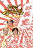 ホレゆけ!スタア☆大作戦〜まりもみ一触即発!〜 6(DVD) ◆20%OFF!