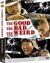 【スペシャるプライス】 グッド・バッド・ウィアード コレクターズ・ボックス(DVD) ◆25%OFF!