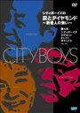 �V�e�B�{�[�C�Y�� �D�ƃ_�C�������h?�V�V�l�̏W��?(DVD)