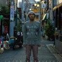 小林薫/僕の半分はすでに腐っている(CD)