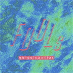 《送料無料》go!go!vanillas/FOOLs(通常盤)(CD)