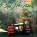 其它 - シル・ジョンソン / トータル・エクスプロージョン [CD]
