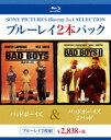 バッドボーイズ/バッドボーイズ2バッド(Blu-ray)
