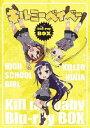 キルミーベイベー Blu-ray BOX [Blu-ray]