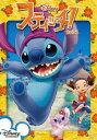 スティッチ! BOX1(DVD