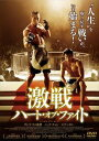 Rakuten - 激戦 ハート・オブ・ファイト【DVD】 [DVD]