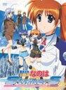 【ワゴンセールSP】 魔法少女リリカルなのはStrikerS Vol.1(DVD) ◆24%OFF!
