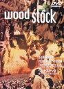 ディレクターズ・カット ウッドストック 愛と平和と音楽の3日間 (期間限定) ◆20%OFF!
