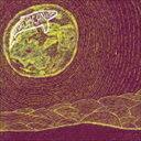 《送料無料》スーパーオーガニズム/スーパーオーガニズム(CD)
