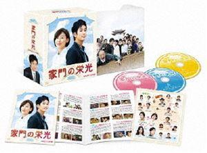 《送料無料》家門の栄光 コンプリート・スリムBOX(DVD)