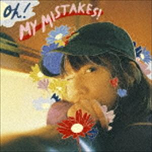 辻詩音/OH! MY MISTAKES!(CD)