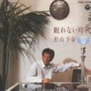 Other - 松山千春/眠れない時代(CD)