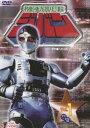 機動刑事 ジバン VOL.1(DVD)