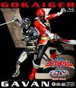 海賊戦隊ゴーカイジャー VS 宇宙刑事ギャバン THE MOVIE コレクターズパック [Blu-ray]