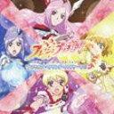 《送料無料》高梨康治(音楽)/フレッシュプリキュア! オリジナル・サウンドトラック2 プリキュア・サウンド・ハリケーン!!(CD)