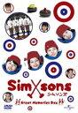 シムソンズ 青春版(3枚組)(完全数量限定生産) ◆20%OFF!