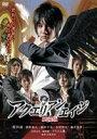 アクエリアンエイジ 劇場版(DVD) ◆20%OFF!
