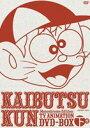 モノクロ版TVアニメ 怪物くん DVD