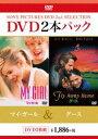 樂天商城 - マイガール/グース(DVD)
