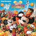 《送料無料》東京ディズニーランド ディズニー・ハロウィーン 2013(仮)(CD)
