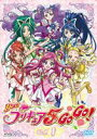 Yes!プリキュア5GoGo! Vol.1(DVD) ◆20%OFF!