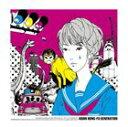 ASIAN KUNG-FU GENERATION/新世紀のラブソング(通常盤)(CD)