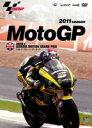 2011MotoGP公式DVD Round6 イギリスGP [DVD]