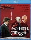 Rakuten - その土曜日、7時58分(Blu-ray)