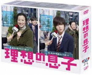 《送料無料》理想の息子 DVD-BOX(DVD)