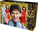 《送料無料》銭の戦争 DVD-BOX(DVD)