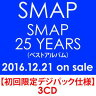 SMAP/SMAP 25 YEARS