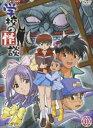 学校の怪談 1(DVD) ◆20%OFF!