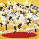 Pop JAPANizu - YGA/ライジング・サン JAPAN!(通常盤/Aパターン)(CD)