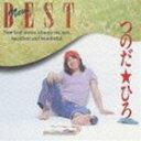 つのだ☆ひろ/つのだひろNEW BEST(CD)